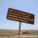 Poseidon's Sanctuary and Death Oracle road sign
